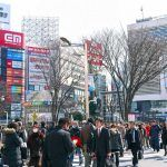 Aprende japonés en Tokio