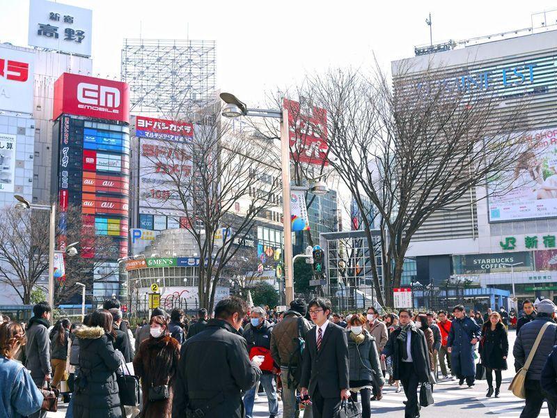 Tokio-Genki-Japon-curso-de-japones-ASTEX-3