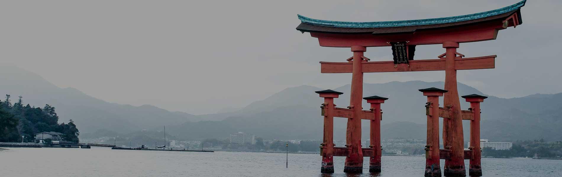 Curso de japonés en Japón