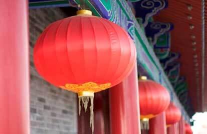cursos de idiomas en China ASTEX