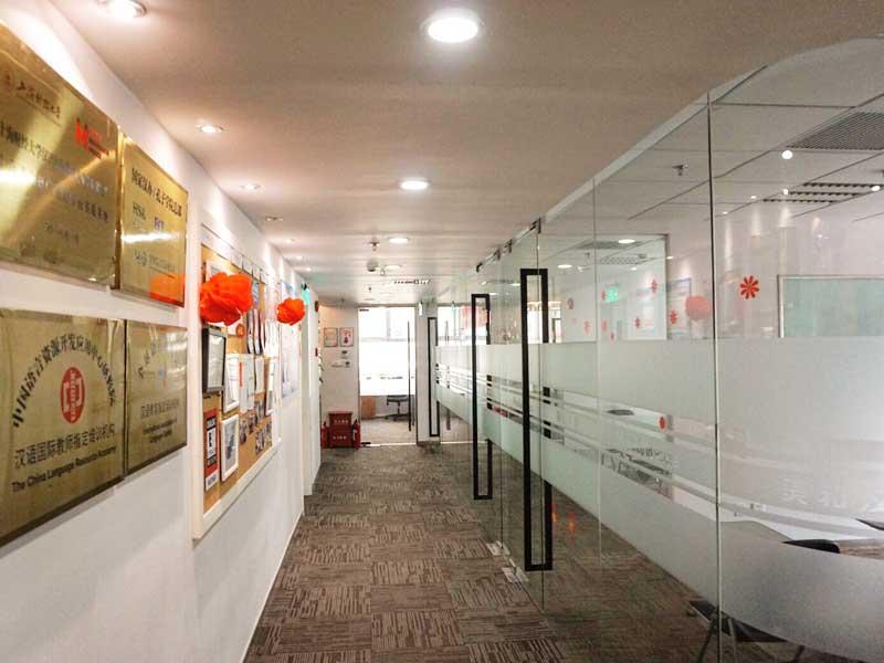 curso-de-chino-en-china-Mandarine-House-ASTEX